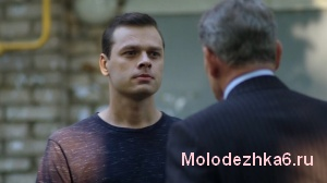 Молодежка 6 сезон 8 серия