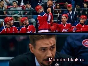 Молодежка 6 сезон 17 серия