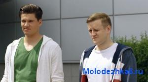 Смотреть Молодежка 6 сезон 17 (233) серия анонс