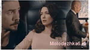 Смотреть Молодежка 6 сезон 25 (241) серия анонс