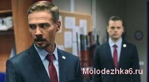 Смотреть Молодежка 6 сезон 29 (245) серия анонс