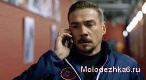 Молодежка 6 сезон 32 серия