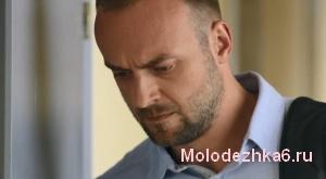 Смотреть Молодежка 6 сезон 39 (255) серия анонс