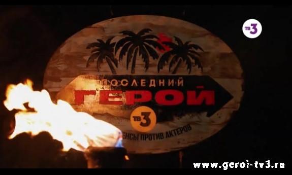 Азартная игра русская